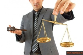 Юриспруденция. Гражданско-правовой профиль.