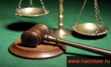 Юриспруденция. Уголовно-правовой профиль.